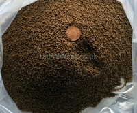 225g Tropical Fish Food Catfish HI GROWTH Spirulina Malawi Cichlid �87